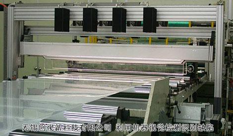 高速薄膜生产线使用用创视MVC瑕疵检测仪来检测识别缺陷